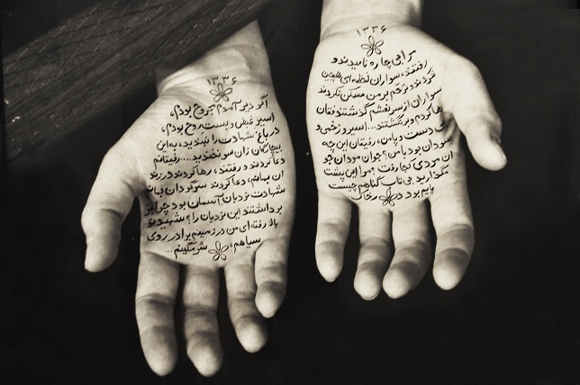 © Shirin Neshat. Written on the body
